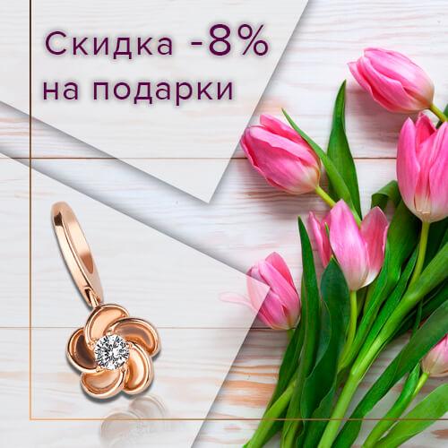 Статьи - Золотой Стандарт - ювелирный интернет магазин 23c123782892d
