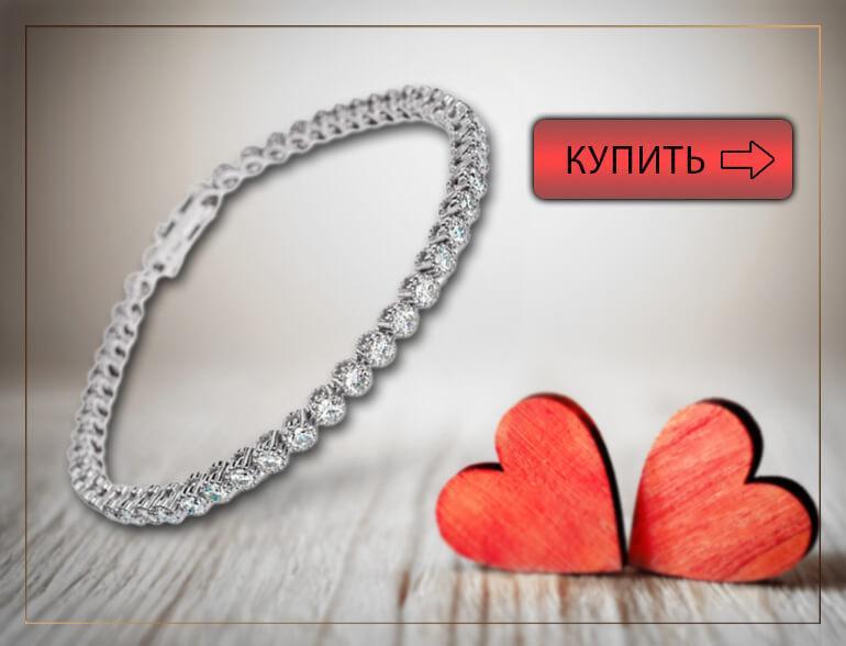 Що подарувати жінці на День Святого Валентина - Золотий Стандарт ... a965b1dc038c0