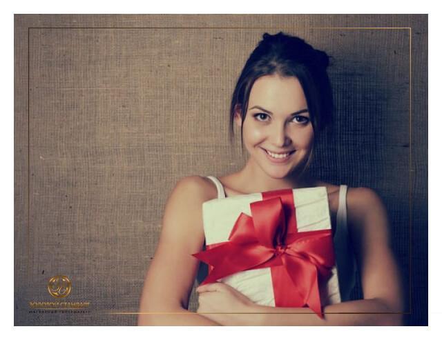 Подарунки для жінок зображення