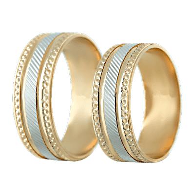 Обручальные одинаковые кольца